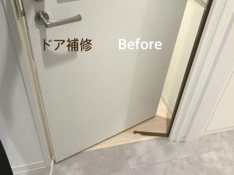 建具の補修